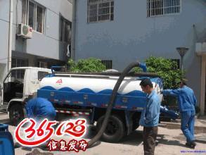 天津管道疏通高压清洗抽粪清淤