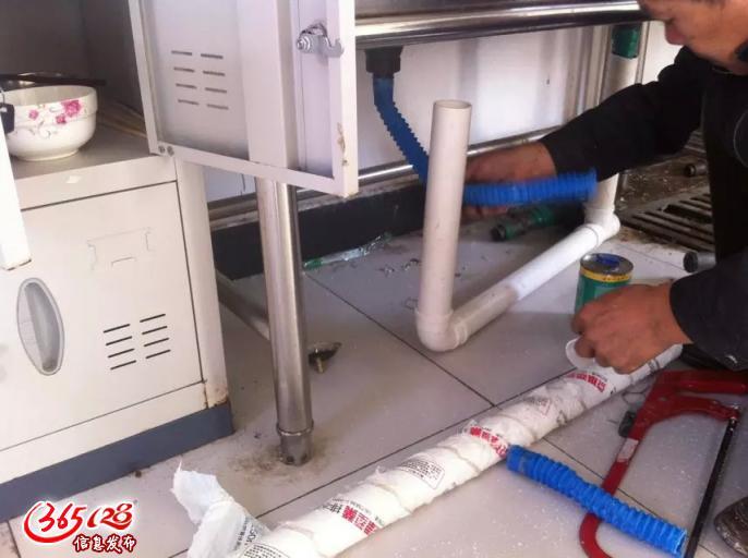 天津河北区管道疏通清洗清淤打尿碱上下水维修空调充氟打过墙眼