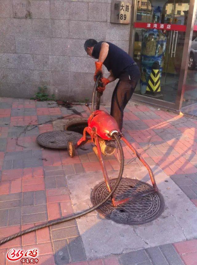 天津河北区管道疏通清洗上下水维修打眼空调充氟