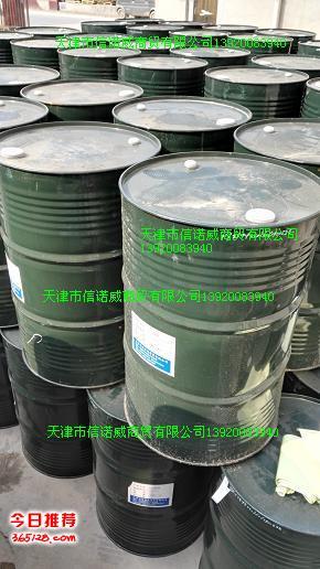 水泥助磨剂三乙醇胺公司,早强剂三乙醇胺用途,三乙醇胺与油