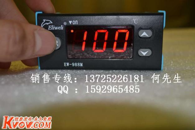 通用型加热温度控制器 广州伊尼威利加热温控器 广州加热温控