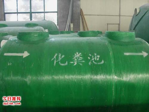 衡水冀州玻璃鋼化糞池生產銷售服務為一體