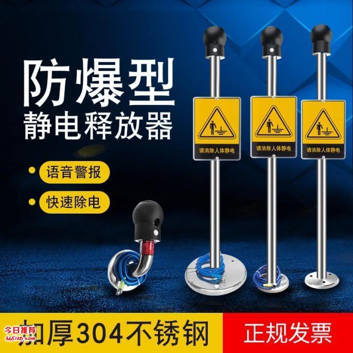 工業人體靜電釋放器 觸摸式 除靜電防靜電釋放柱裝置 靜電消除器