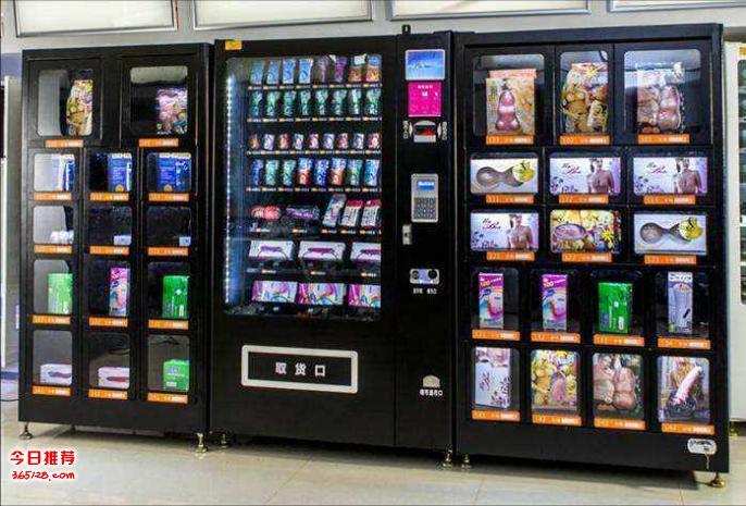开个成人用品店,自动售货机的那种,网站看店,?av不用情趣内衣图片