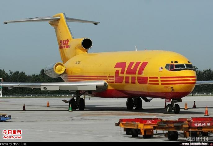 连云港DHL国际快递,连云区化工品快递出口,连云区DHL快递