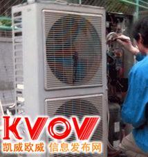 苏州相城区佳捷空调维修.安装.68367702.二手空调收售