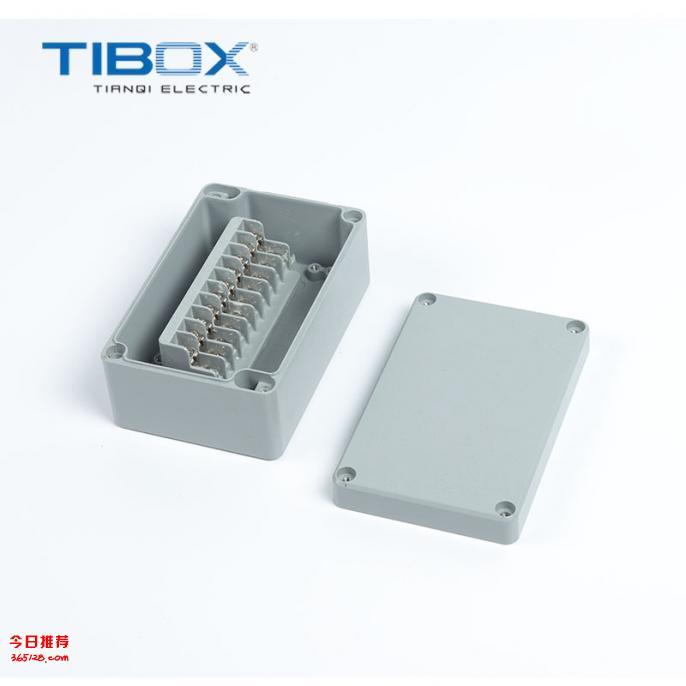 TIBOX新品铸铝接线端子盒可开孔定制户外防水配电壳体铸铝盒IP66