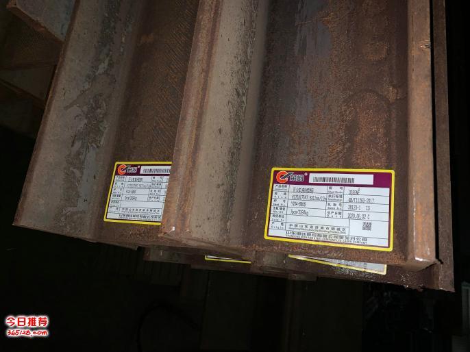 Q355NE热轧H型钢现货