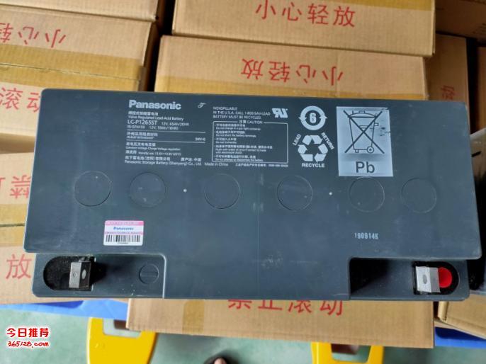 松下12V65AH蓄電池廠家直銷 黃埔花都白云UPS維修代理