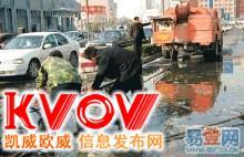 芜湖疏通下水道 市政小区企业管道清洗 清理化粪池隔油池1340