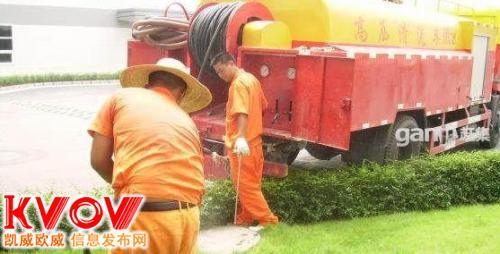 连云港专业高压清洗疏通市政化工企业管道清理化粪池污泥隔油