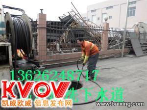 扬州市专业下水道疏通高压车清洗 清理淤泥隔油池人工清理窨井