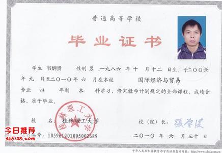 广西教育学院函授幼师专业专科-