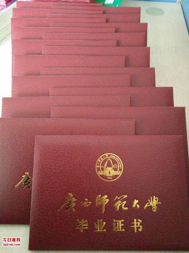2018年贵港函授站广西师范大学专科-本科学历实质收费标准