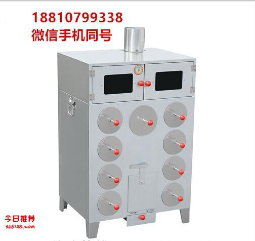 北京电热烤红薯设备|九孔烤雪梨机器|自动烤甘蔗炉子|流动烤地