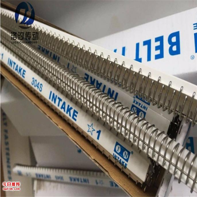 供应钢扣厂家 针式钢扣