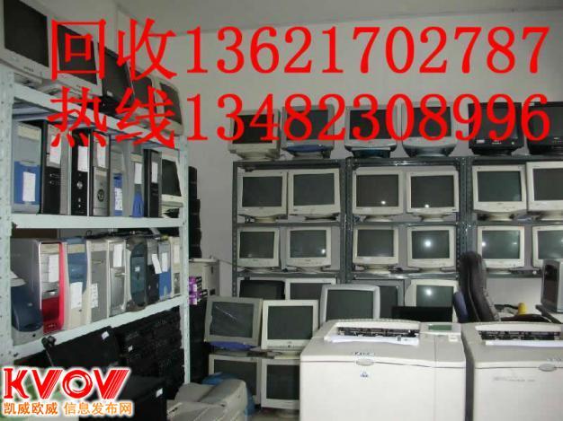 上海二手服务器回收上海二手服务回收公司服务器回收