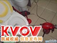 杭州天成路疏通家庭管道 厂房管道 清理化粪池