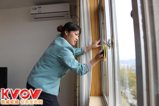 杭州家政专业钟点工新房开荒保洁