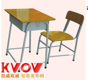 防城港课桌椅,便宜课桌椅多少钱,课桌椅批发 防城港市