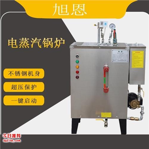 旭恩生物質蒸汽發生器的介紹及燃燒形式