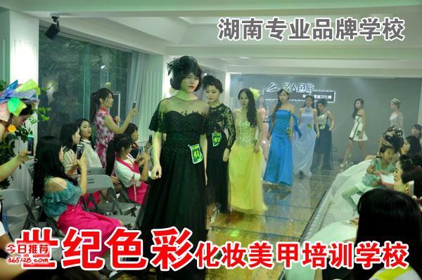 株洲世纪色彩化妆美甲学校十大纹绣培训学费一览