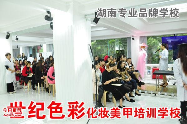 株洲结婚化妆师培训和彩妆学校哪家好一览