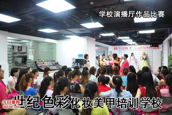 株洲學化妝在哪里十大美容美甲培訓機構一覽表