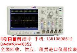 Mso5204 user