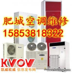 肥城空调维修电话15853818322  美的空调加制冷剂、加氟