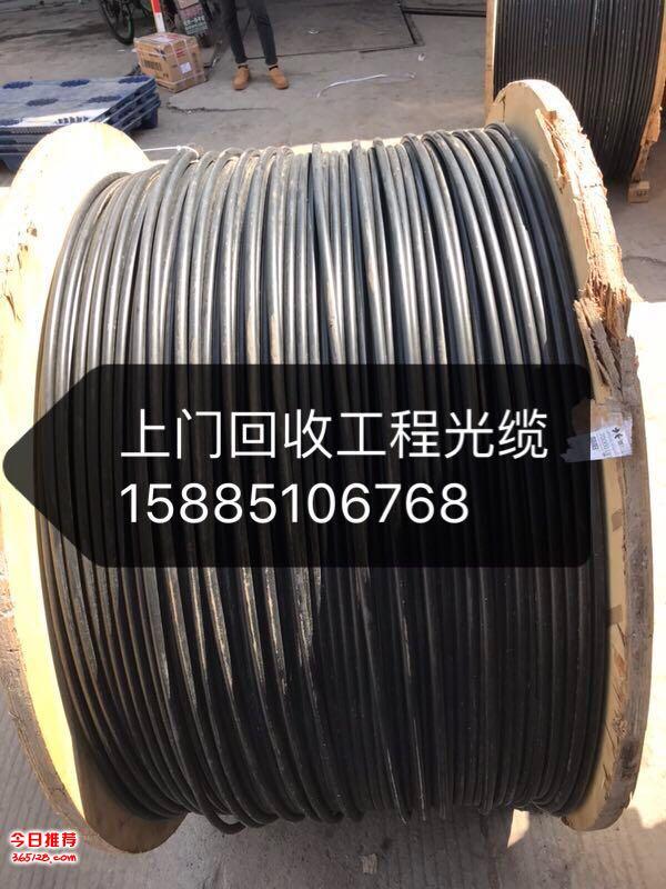 贵州高价回收ADSS光缆_回收钢绞线_上门回收华为板卡