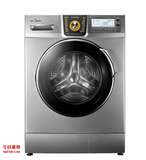欢迎访问亳州美的洗衣机网站全国各市售后服务维修咨询电话