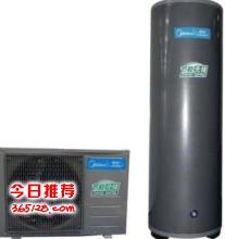亳州美的空调售后服务(美的迎新)厂家维修电话