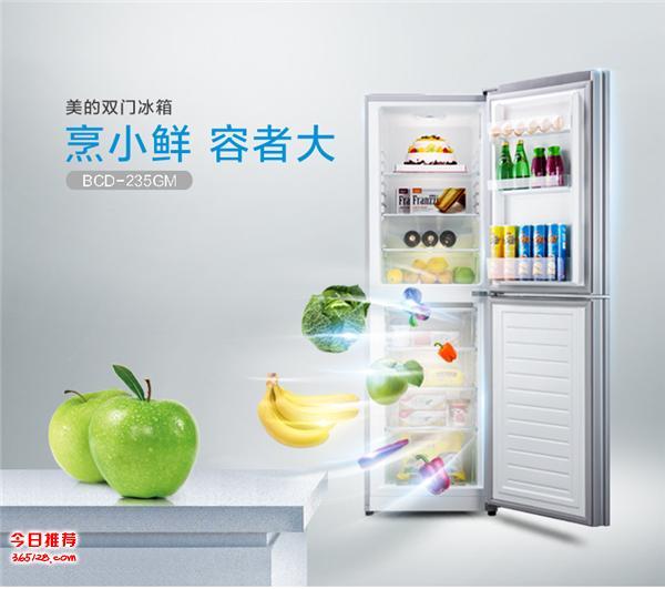 欢迎访问亳州美的冰箱网站售后(美的如意)亳州维修站电话