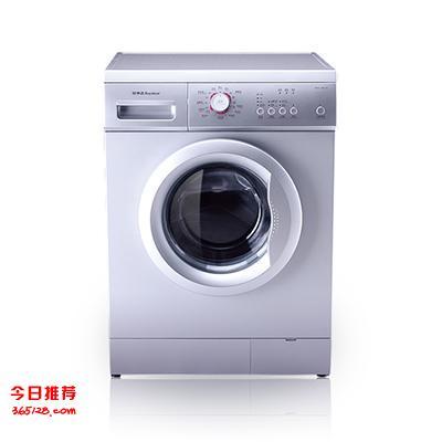 亳州美的洗衣机售后(美的和顺)市区维修点