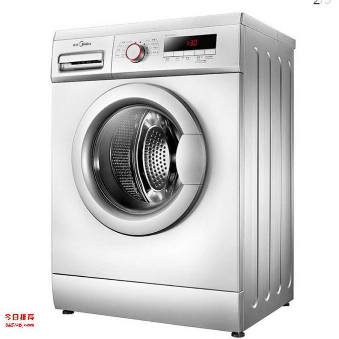 亳州美的洗衣机售后(美的暖心)官方维修点