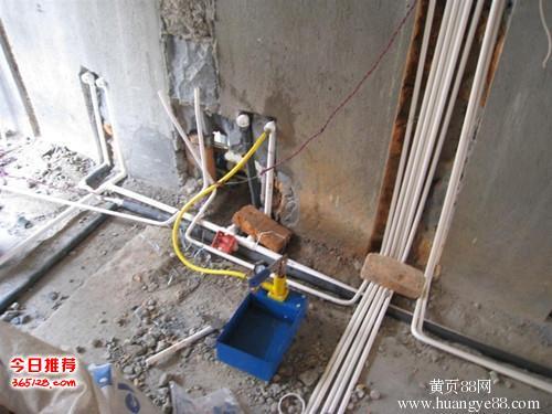 南昌水电维修,维修水管,线路安装,检修,水龙头维修安装