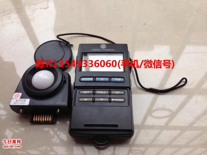 东莞CL-200A性比价高