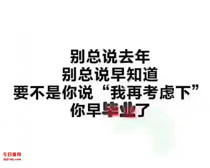 南京本科文凭怎么获取第二学历—南京仁信教育—南京本科文凭