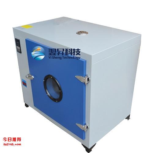 电路板耐高低温测试箱恒温恒湿试验箱高低温恒温恒湿循环老化箱