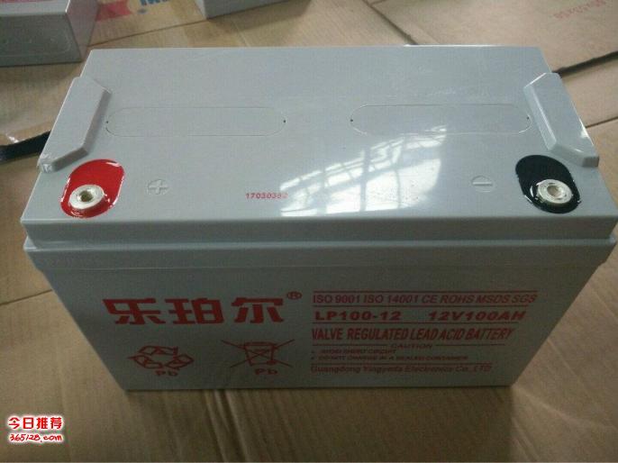 英业达蓄电池12V系列