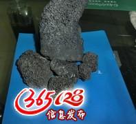 山西火山岩生产厂家