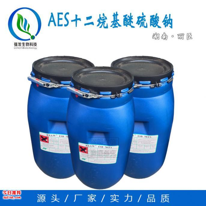 供應 湖南 麗臣 AES 表面活性劑 十二烷基醚硫酸鈉