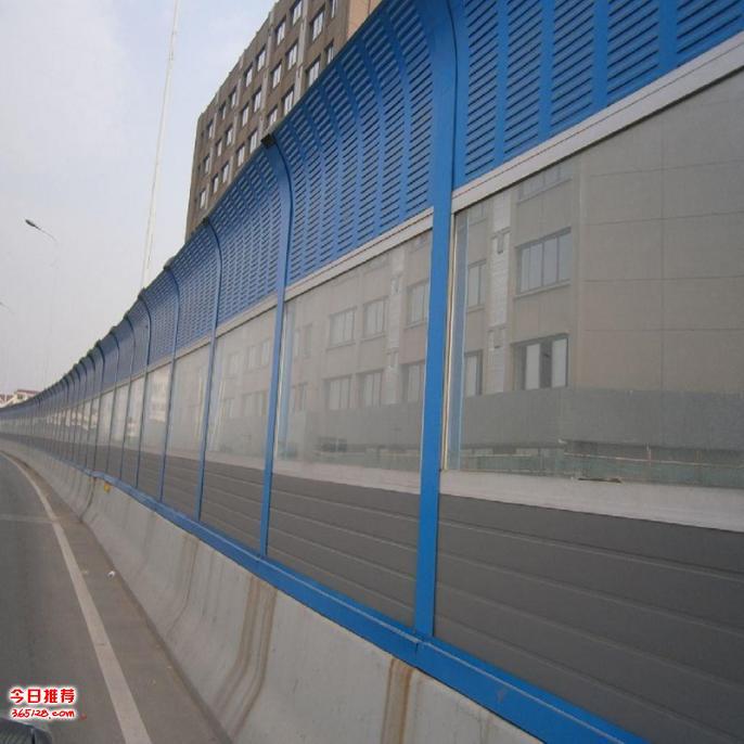 公路隔音板生產廠家低價銷售