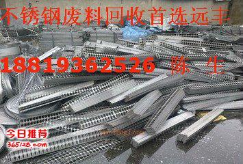 深圳沙井废铜回收厂家,废铜回收公司现款高价首选运发回收.