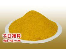 玉米蛋白粉价格  玉米高蛋白。玉米蛋白粉生产厂家