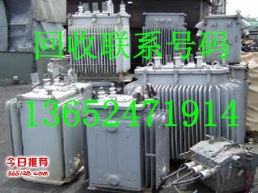 东莞废旧变压器回收 东莞市蓄电池回收公司