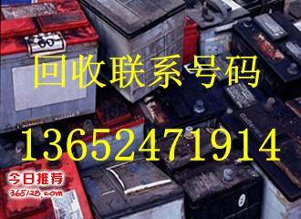 东莞废旧变压器回收