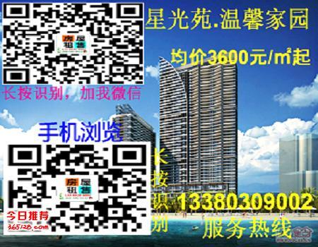 深圳小产权房120平3房25万起,http://www.gf668.com/