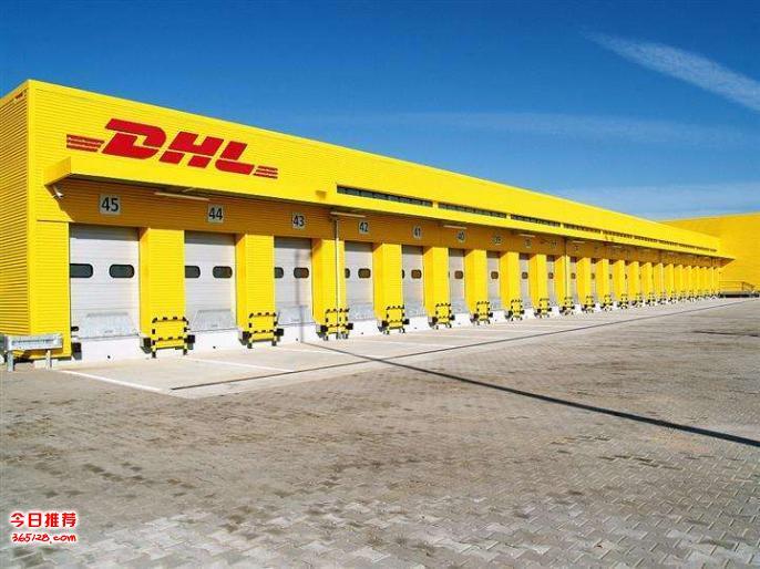 我想寄东西到国外 阜阳市DHL国际快递 快速下单寄件